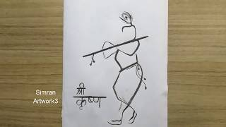 Shri Krishna Drawing With Charcoal For Kids In 7 Minutes EASY
