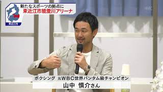 9月26日 びわ湖放送ニュース