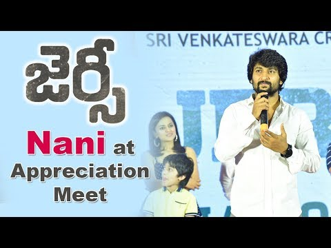 Nani at Jersey Movie Team Appreciation Meet With Press