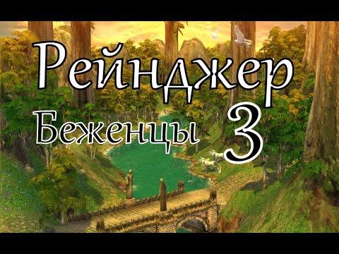 Рыцари и магия 4 серия анидаб