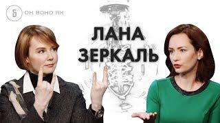Про російський курс Коломойського і мир Зеленського - замміністра МЗС Олена Зеркаль, Он воно як