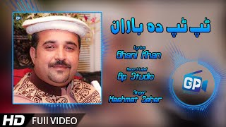 Tap Tap Da Baran | Hashmat Sahar Pashto New Songs 2018 | Ghani Khan Klam | Pashto Music Video Songs