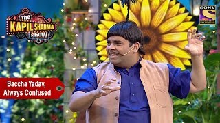 Confusion Always Rules Baccha Yadav's Mind - The Kapil Sharma Show