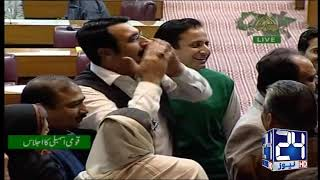 Dr. Fehmida Mirza Best Speech in National Assembly