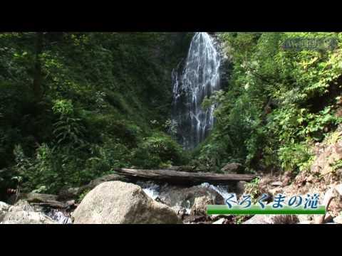 اليابان وجمال الطبيعة 10