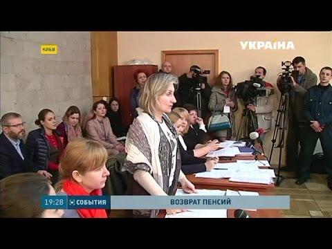 Суд обязал Кабмин вернуть соцвыплаты жителям оккупированных территорий