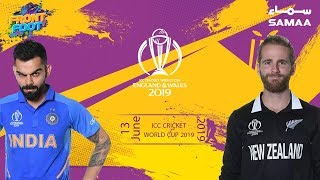Front Foot | India vs Newzealand | ICC CRICKET WORLD CUP | 13 June 2019
