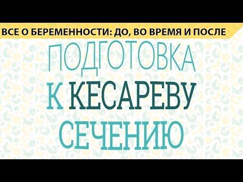 Очки для зрения модные в украины