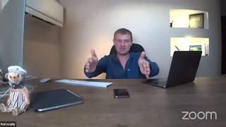 """DaVinciPro - презентация + """"как правильно фиксировать прибыль"""""""