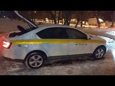 Шкода Октавия А7 NEW!!! Такси!!! Один день работы!!!