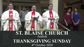 The Holy Eucharist | 4th October 2020 |Thanksgiving Sunday | St. Blaise Church, Amboli