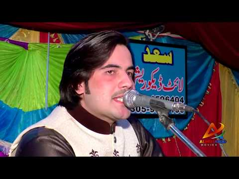 Ajjan O Naraz Ay New Song - Singer Arslan Ali - Latest Song 2019 -  Music Saraiki And Punjabi