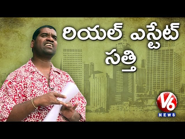 Bithiri Sathi Funny Conversation With Savitri Teenmaar News May 30, 2017