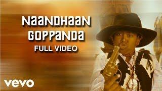 Naandhaan Goppanda  Satyanarayana, Larson, Cyril
