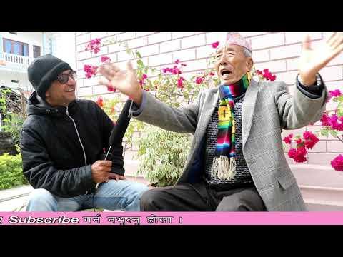 Bainsh Ko Kura Episode-2|| 88 Years Old Grandfather||८८ वर्षका बाजेकाे रमाइलाे गफ