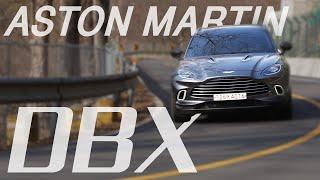 [모터그래프] 애스턴마틴의 각성...초럭셔리 SUV DBX 시승기 - 우루스, 벤테이가보다 매력적이야