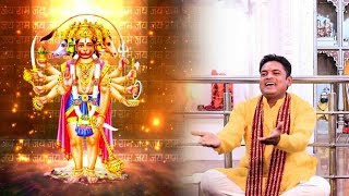 Salasar Balaji Bhajan - Balaji Ro Vanar Roop | Sabbu Lohakar | RDC Rajasthani HD