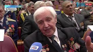 Елистратов поздравил ветеранов с 23 февраля