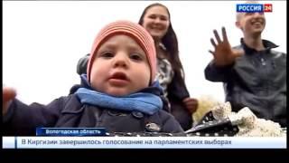Русские - самая большая разделённая нация.