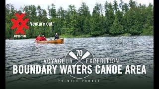 Boundary Waters Canoe Area Canoeing And Camping BWCA Minnesota
