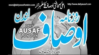 Articles on media about Muhammad Qasim bin adbulkareem and his dreams