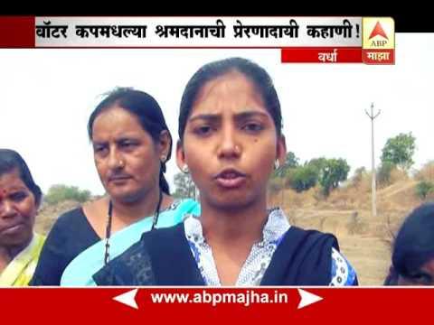 A Mother Inspires her Village to do Shramdaan (Marathi)