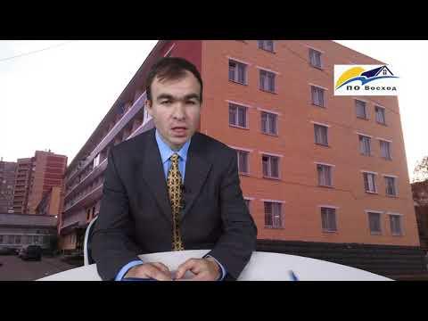 Выселение нанимателей служебного жилья и общежития
