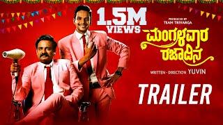 Mangalavara Rajaadina Trailer