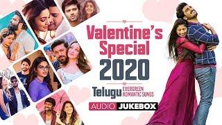 Valentine's Day Special Songs 2020 Jukebox  ||Telugu Love  Songs Jukebox