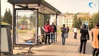 В Великом Новгороде устанавливают «умную остановку» с wi-fi и возможностью зарядить телефон