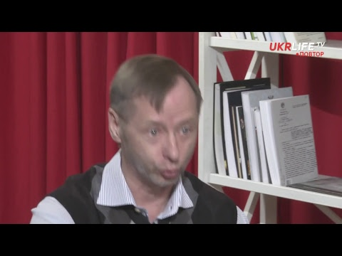 Ефір на UKRLIFE TV 12.04.2018
