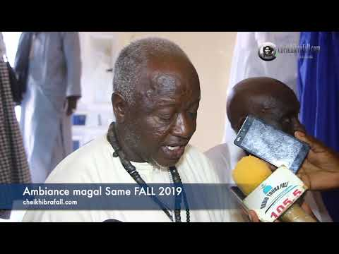 SERIGNE TÉLÉCHARGER MBAYE DIAKHATE WOLOFAL