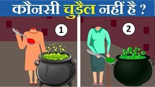 5 Majedar aur Jasoosi Paheliyan | लालची बुढ़िया Kaunsi Hai | Hindi Paheli | Queddle