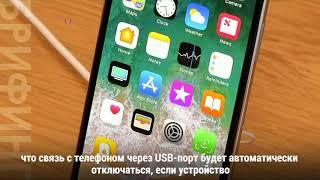 Apple изменит настройки iPhone, чтобы их не взламывали спецслужбы