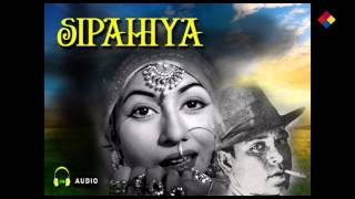 Hansi Hansi Na Rahi / Sipahiya 1949 - YouTube