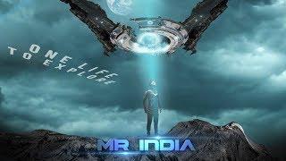 Mr India - Invisible Superhero | Episode 01 - YouTube