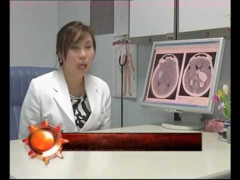 Surgut ศูนย์ศัลยกรรมหลอดเลือด