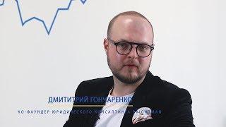 Дмитрий Гончаренко - сооснователь компании Brightman, приглашает на мероприятие BBConference Kyiv