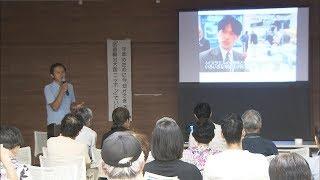 終戦記念日…「武器の輸出入」にもっと関心を高松市で講演会