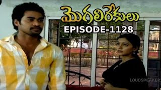 Episode 1128 | MogaliRekulu Telugu Daily Serial | Srikanth Entertainments | Loud Speaker