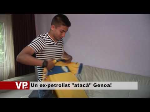 """Un ex-petrolist """"atacă"""" Genoa!"""