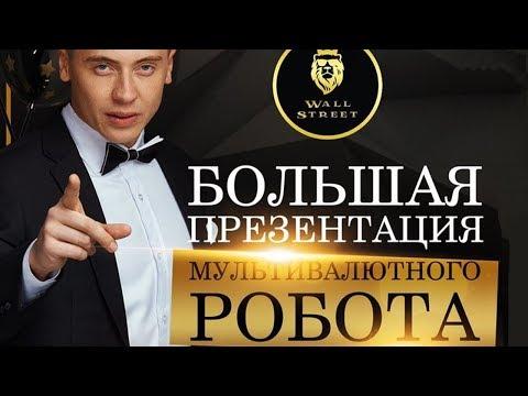 Заработать в интернете рубли