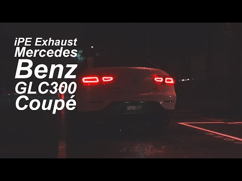 Mercedes Benz GLC300 Coupe (C253) iPE Exhaust~sound open!
