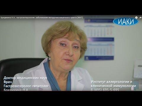 Гастроэнтерология-гепатология