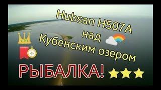 Рыбалка на никольское озере вологодская область