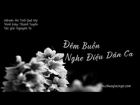 Đêm buồn nghe điệu dân ca