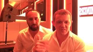 Прямой эфир из Дубая    Презентация GAINBITCOIN