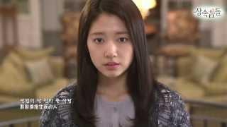 《 High Quality Mp3 中韓字 》李敏镐 Lee Min Ho (이민호) -  Love Hurts (아픈 사랑)(继承者們 OST.9)(MELON ver.)
