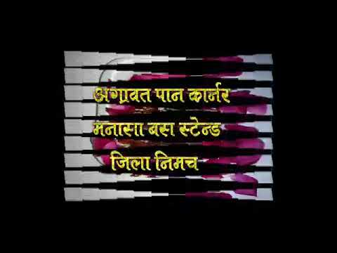 Agrawat Paan Manasa dist Neemuch mp  9340551612