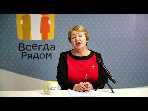 Детский телефон доверия в помощь детям. Богданова Татьяна  - педагог-психолог ОЦДиК
